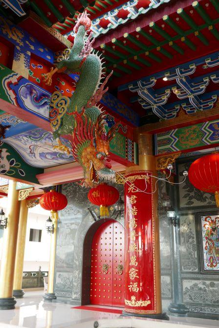 San Ching Tian Tempel