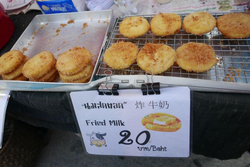 Sonntagsmarkt_Chiang_Mai_travel2eat (2)