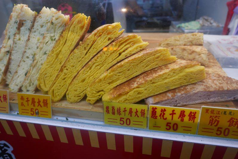 Brot_Taipei_travel2eat (2)