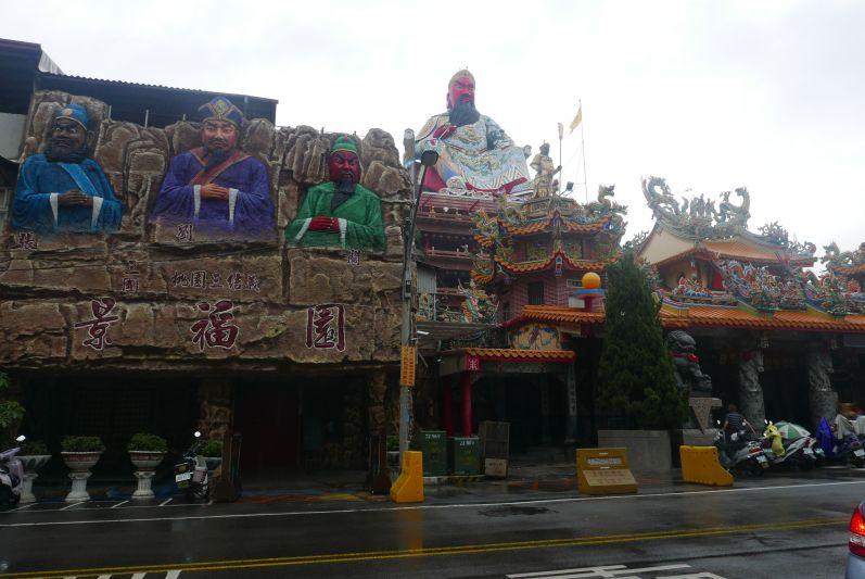 Tempel_Taichung_travel2eat (1)