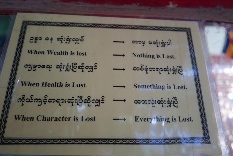 und diese Weisheit gelesen