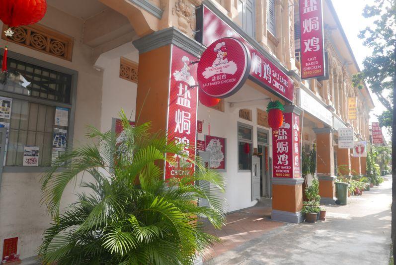 Salt_baked_chicken_Singapur_travel2eat